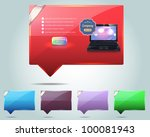 speech bubble style banner... | Shutterstock .eps vector #100081943