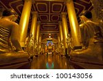 Shwedagon Pagoda - Yangon,Burma - stock photo