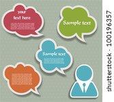 speech bubbles | Shutterstock .eps vector #100196357