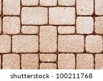 The fragment of a pavement. - stock photo