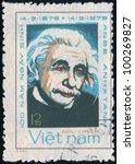 vietnam   circa 1979  a stamp... | Shutterstock . vector #100269827