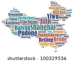 China map and words cloud with larger cities - stock photo