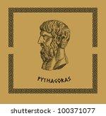 pythagoras illustration | Shutterstock . vector #100371077