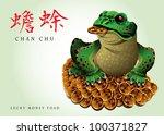 chan chu  lucky money toad ... | Shutterstock .eps vector #100371827