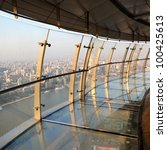 observatory in shanghai... | Shutterstock . vector #100425613