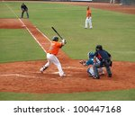 PINGTUNG, TAIWAN, APRIL 8: Batter Chen Yongji of the President Lions prepares to strike in a Pro Baseball game against the Lamigo Monkeys. The Lions won 2:0 on April 8, 2012 in Pingtung. - stock photo