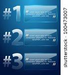 vector glass progress... | Shutterstock .eps vector #100473007