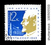 "Small photo of USSR - CIRCA 1963: stamp printed in USSR (Russia) shows portrait of Albert Calmette - bacteriologist (1863 - 1933), with inscription and name of series ""Birth Centenary of Albert Calmette"", circa 1963"