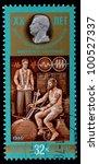 ussr   circa 1980  a stamp...   Shutterstock . vector #100527337