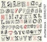 childlike doodle abc | Shutterstock .eps vector #100541707
