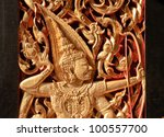 Close up Thai carved door - stock photo