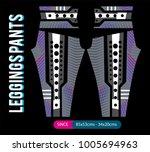 leggins pants fashion vector... | Shutterstock .eps vector #1005694963