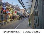 athens  greece   december 31 ...   Shutterstock . vector #1005704257