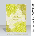 vector folde rspring design on... | Shutterstock .eps vector #100574107