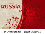 russian red background  world... | Shutterstock .eps vector #1005800983