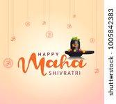 illustration of happy maha... | Shutterstock .eps vector #1005842383