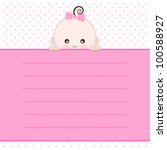 baby girl  announcement card.... | Shutterstock .eps vector #100588927