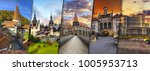 Creative Collage View Of Romania Architectural Monuments and Castles- Bran Castle, Peles Castle, Corvin Castle in Hunedoara, National History Museum In Constanta, Palace of the Parliament in Bucharest
