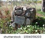 stone sign near sanatorium | Shutterstock . vector #1006058203