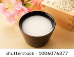 amazake. sweet drink made from...