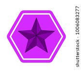 star. vector icon of violet...