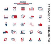 set of seo and development icons | Shutterstock .eps vector #1006090813