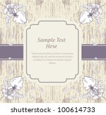 vintage retro invitation card | Shutterstock .eps vector #100614733