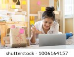 asian teenager owner business... | Shutterstock . vector #1006164157