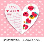 happy valentines day. greeting... | Shutterstock .eps vector #1006167733