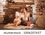 the happy couple in a photo... | Shutterstock . vector #1006207657