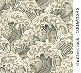 Seamless Pattern With Wave And...