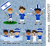 Set of boys with national flags of Israel.Blanks for the day of the flag, independence, nation day and other public holidays. The guys in sports form with the attributes of the football team