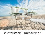 wedding on the beach | Shutterstock . vector #1006584457