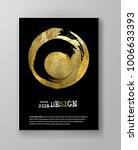 vector black and gold design... | Shutterstock .eps vector #1006633393
