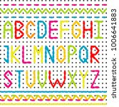 embroidered alphabet and sewing ... | Shutterstock .eps vector #1006641883