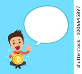 cryptocurrency concept... | Shutterstock .eps vector #1006645897
