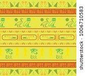 antique egypt writing seamless... | Shutterstock .eps vector #1006710583