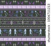 trendy egypt writing seamless... | Shutterstock .eps vector #1006711213