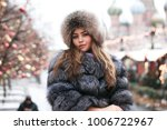 portrait of a young beautiful...   Shutterstock . vector #1006722967