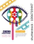 vector cinema festival poster ... | Shutterstock .eps vector #1006735447