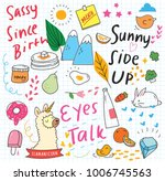 cute doodle collage background | Shutterstock .eps vector #1006745563