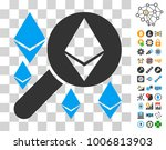 loupe search ethereum icon with ...