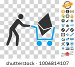ethereum shopping cart icon...