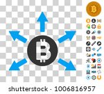 bitcoin emission icon with...