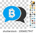 bitcoin chat pictograph with...