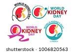 world kidney day template set | Shutterstock .eps vector #1006820563