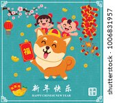 vintage chinese new year poster ... | Shutterstock .eps vector #1006831957