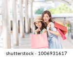 woman in shopping. happy woman... | Shutterstock . vector #1006931617