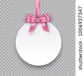 vector round paper banner... | Shutterstock .eps vector #1006937347