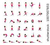 vector set of yoga poses for... | Shutterstock .eps vector #1007007853